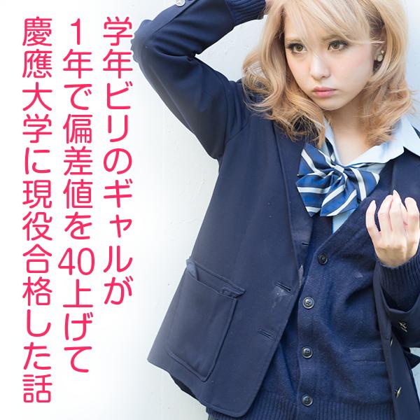 http://birigal.jp/img/fb.png